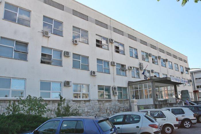 bolnica-trebinje-radovi-rekonstrukcija-2.jpg