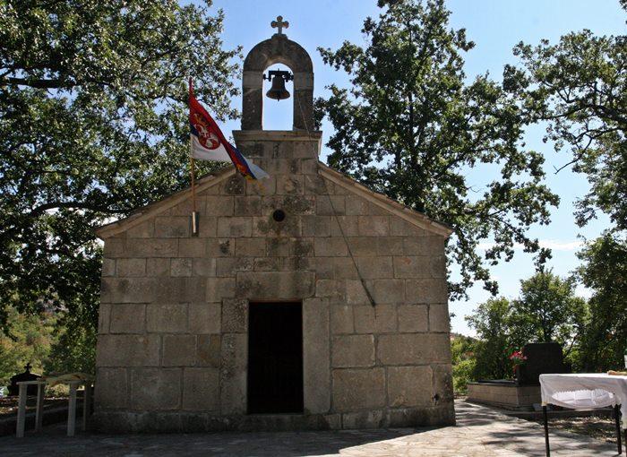 slava-crkve-scenica-2.jpg