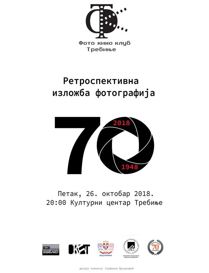 70 godina foto kino kluba (1).jpg