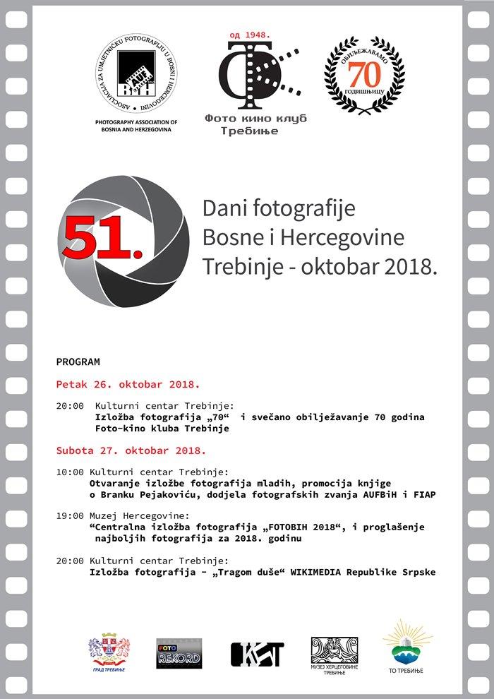 70 godina foto kino kluba (2).jpg