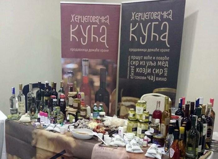 agrarni fond gercegovacka kuca nevember wine fest  (1).jpg