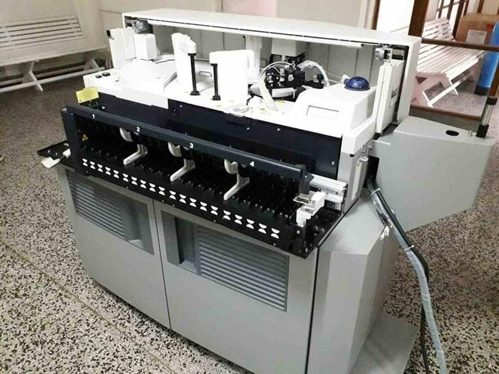 laboratorijski analizator bolnica trebinje.jpg