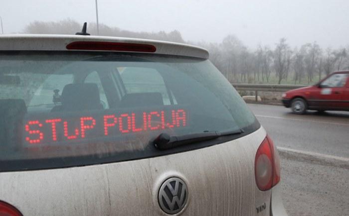 policija.jpg
