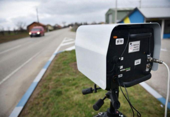 Policijski radar.jpg