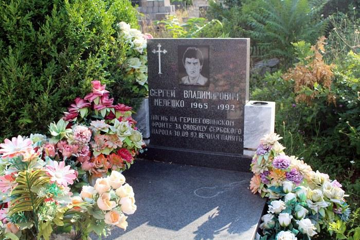 ruski spomenici bileca (2).jpg