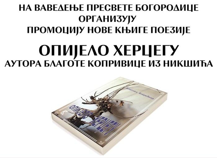 Plakat-Opijelo-Hercegu1.jpg
