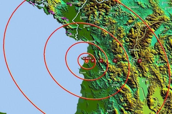 Zemljotres drac.jpg