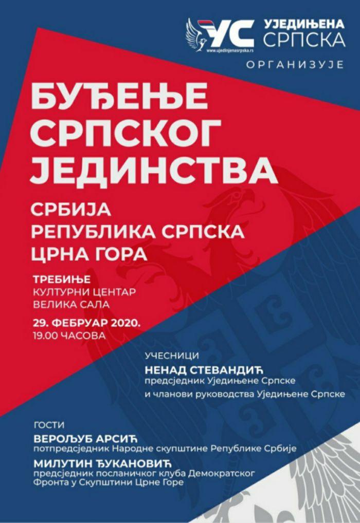 Ujedinjena srpska.jpg