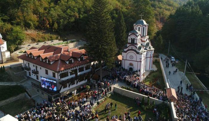 Manastir tumine.jpg