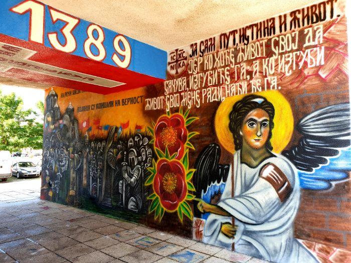 Vidovdanski mural tini1.jpg