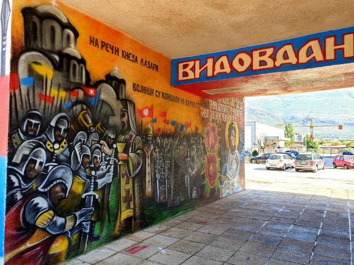 Vidovdanski mural tini2.jpg