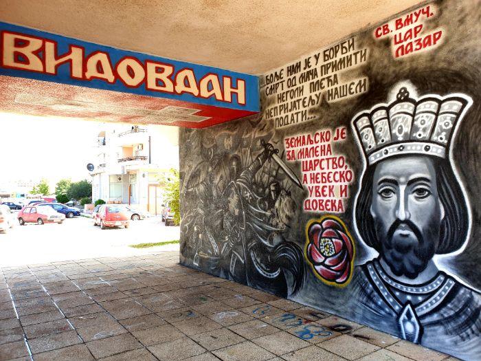 Vidovdanski mural tini4.jpg
