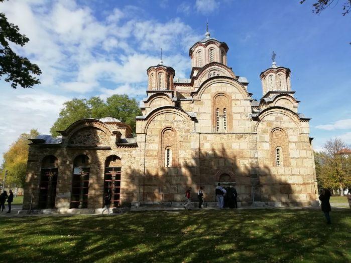 Manastir gracanica.jpg