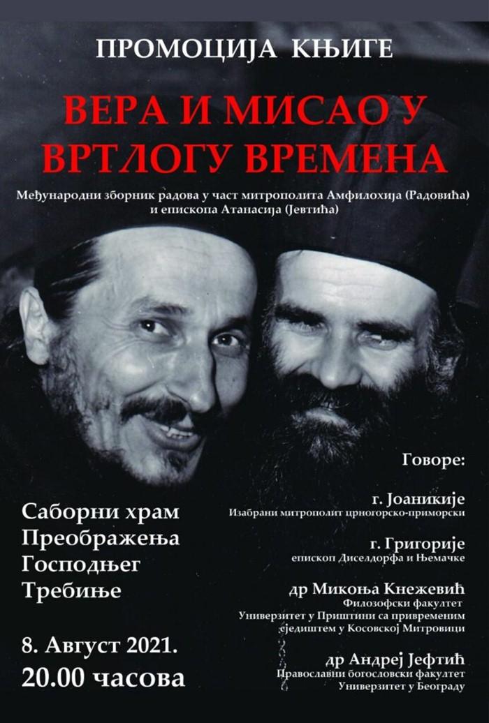 plakat knjige o atanasiju i amfilohiju.jpg