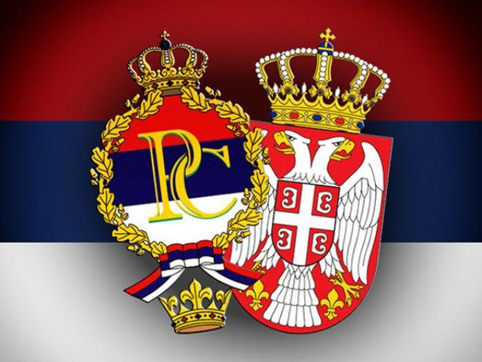 Srpska srbija.jpg