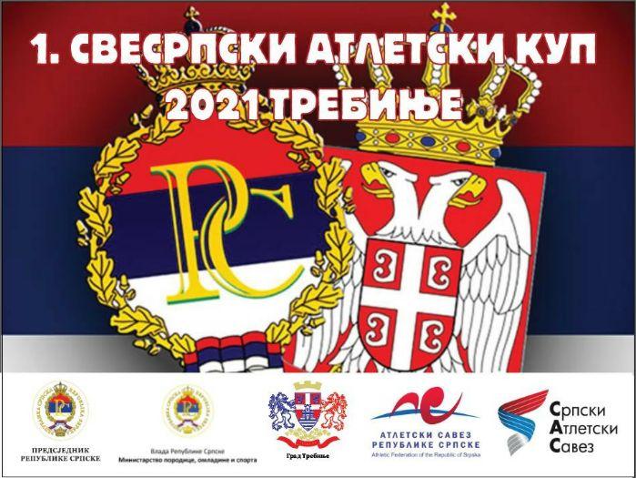 Svesrpski atletski kup trebinje 2021.jpg