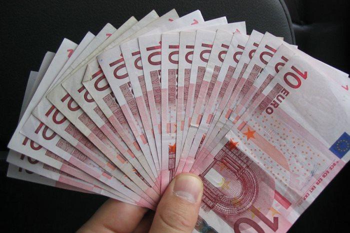 novac-evro.jpg