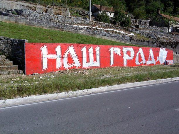 Novi grafit Delija