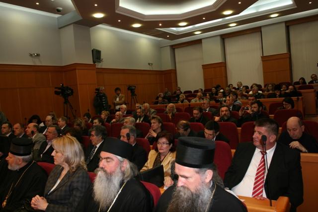 Konferencija u Trebinju