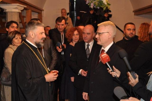 Posjeta predsjednika Hrvatske EZHiP