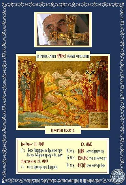 Patrijarh Irinej u Trebinju