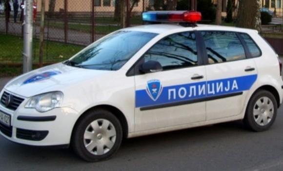 policija rs