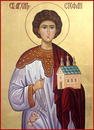 Sveti Arhidjakon Stefan