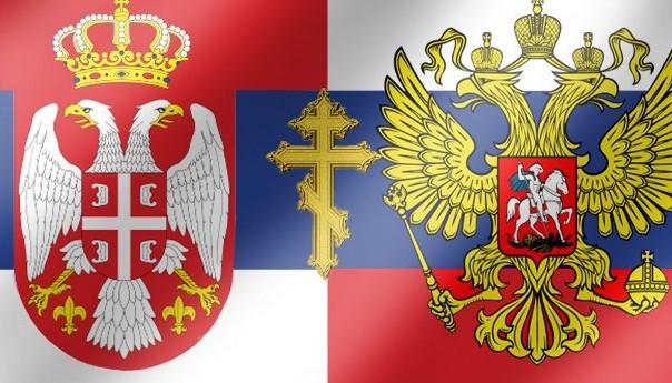 uskoro strateski sporazum izmedju srbije i rusije