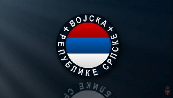 dan vojske republike srpske