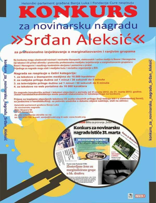 novinarska nagrada srdjan aleksic