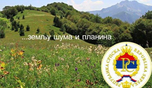 sve veci broj turista u republici srpskoj