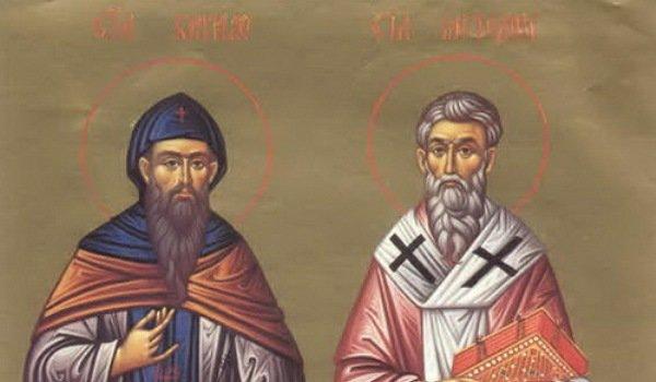 sveta braca cirilo i metodije