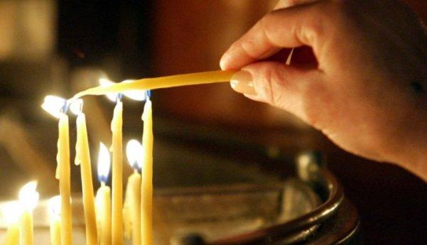 svijece za ubijene srbe