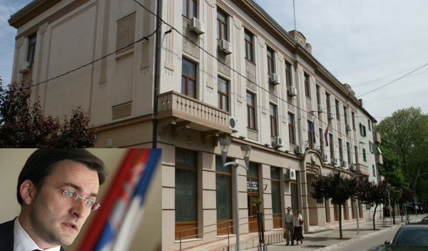 delegacija vlade srbije na slavi grada trebinje