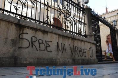 cirilica grafit dubrovnik