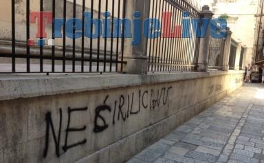 grafit- P.crkva