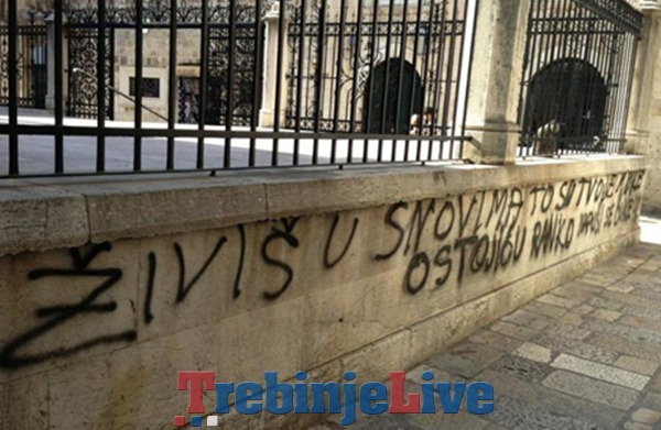 grafit Pravoslavna crkva