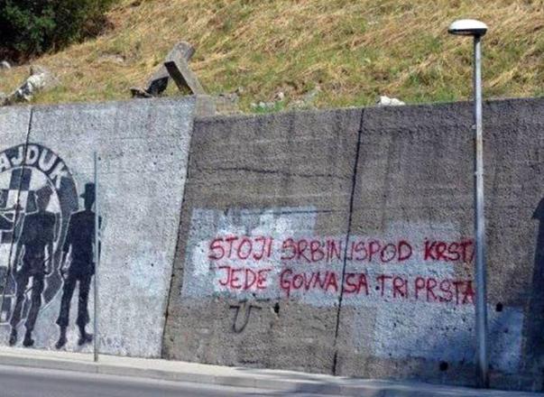 grafit mokosica protiv srba