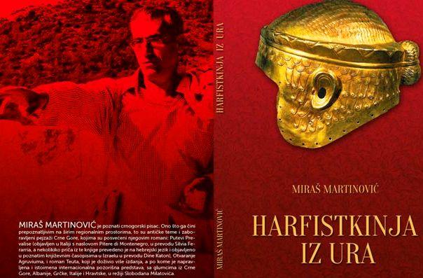 knjiga mirasa martonovica Harfistkinja iz Ura
