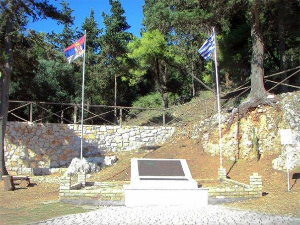 krf srpska vojska pomen