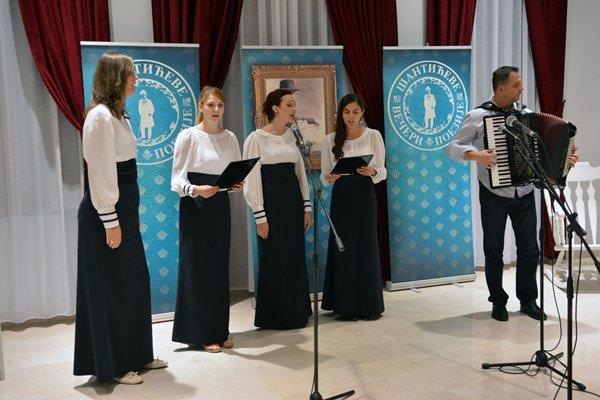 santiceve veceri poezije mostar 2013