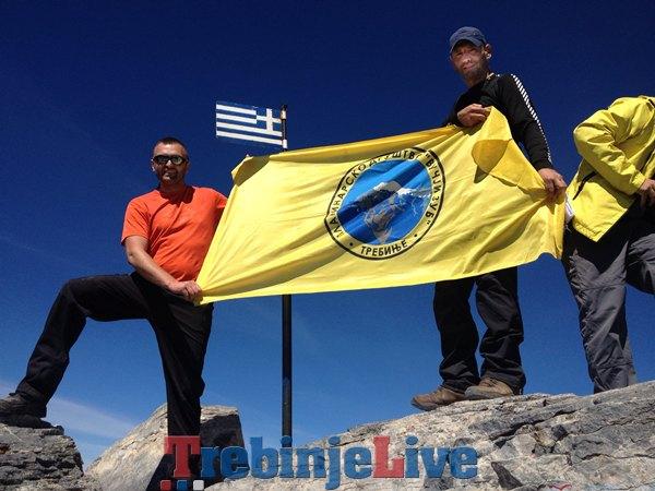 trebinjski planinari na olimpu