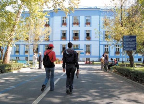 univerzitet banjaluka