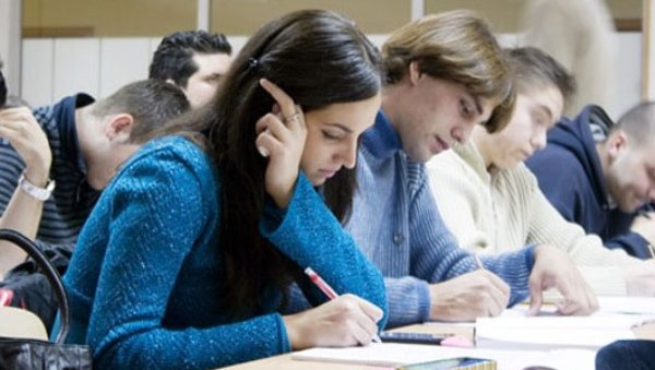 upisni rok studenti fakultet trebinje