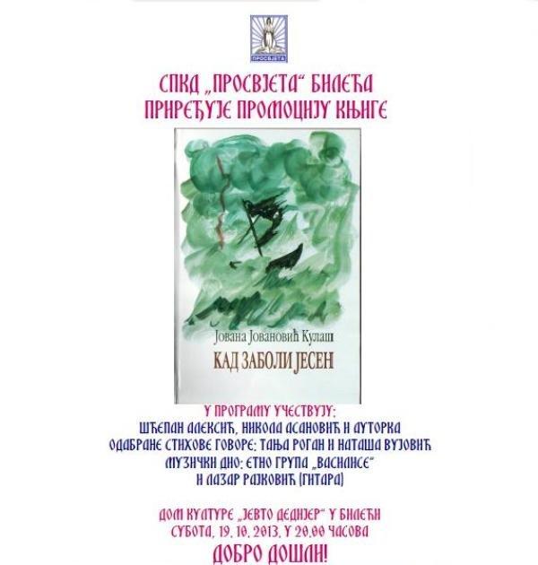 promocija knjige jovane kulas bileca