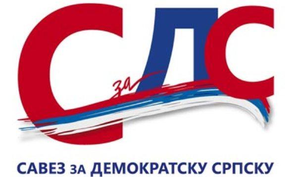 savez za demokratsku srpsku