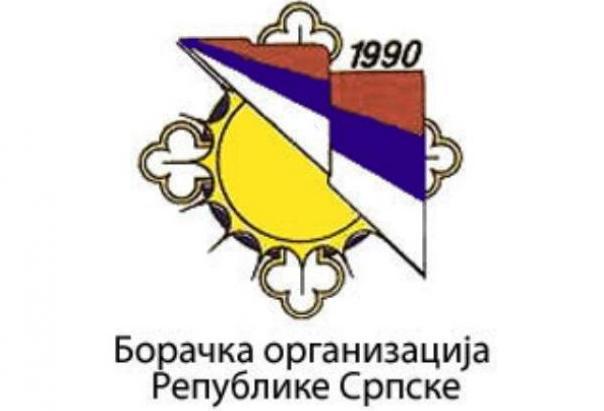 boracka organizacija republike srpske krsna slava