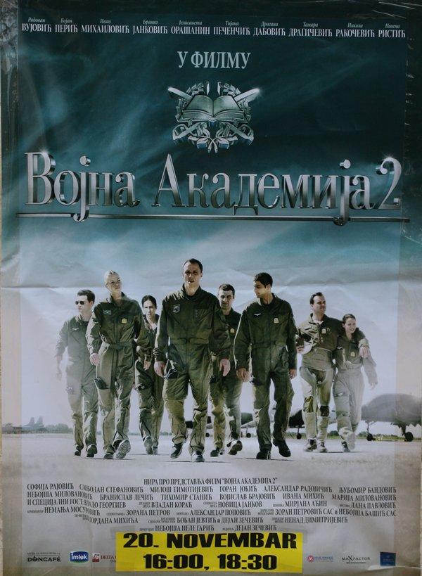 film vojna akademija 2 trebinje