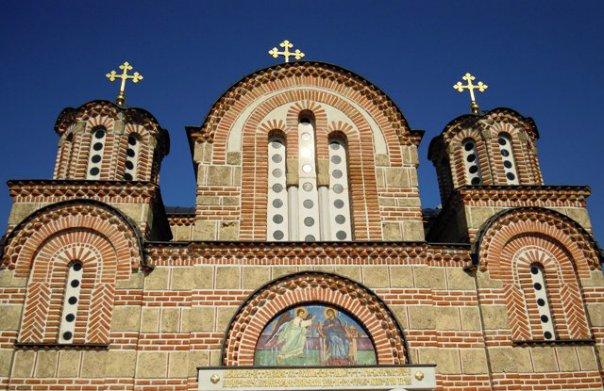 crkva pravoslavna