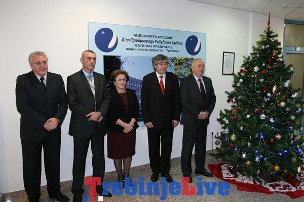 novogodisnji prijem u elektroprivredi srpske